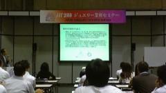 白井佐奈 公式ブログ/でも、お勉強したよ♪(笑) 画像1