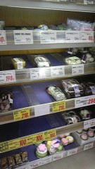 白井佐奈 公式ブログ/ さなちゃんと大福のあまぁい関係・・・★(#^.^#) 画像2