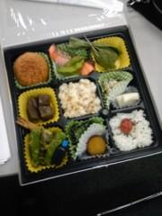 白井佐奈 公式ブログ/ しっかり&ちゃっかり、またまた夕食のお弁当いただいちゃいま 画像1