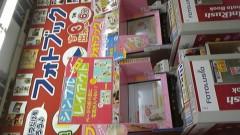 白井佐奈 公式ブログ/ AKB4.8?★(笑)さなたん♪初!水着大公開!家電量販店でグ 画像2