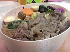 白井佐奈 公式ブログ/ 念願の今半のすきやき弁当〜♪♪これから収録デスょん(^O^)/★ 画像3