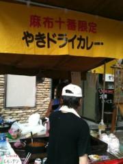 白井佐奈 公式ブログ/ まだまだ続く腹ぺこ祭り〜(笑) 画像2