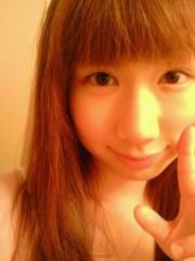 彩ほのか 公式ブログ/はじまるよ☆ 画像1
