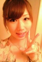 彩ほのか 公式ブログ/チューリップの恋模様〜 画像1
