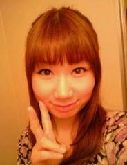 彩ほのか 公式ブログ/☆今日は☆ 画像1