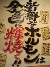 内田量子 公式ブログ/お初です 画像1