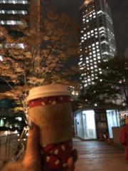 竹間梨香 公式ブログ/大阪 画像3