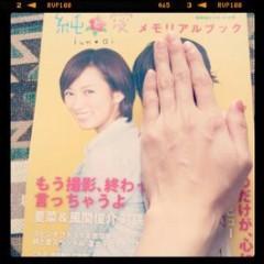 吉田羊 公式ブログ/昨日(3/19 ) 画像1