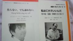 大野裕 公式ブログ/素晴らしい… 画像1