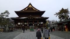 大野裕 公式ブログ/善光寺へ 画像1