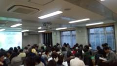 大野裕 公式ブログ/自分の気持ちを見るスキル 画像2