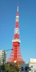 大野裕 公式ブログ/東京タワー 画像1