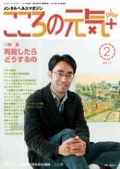 大野裕 公式ブログ/「再発したらどうするの」 画像1