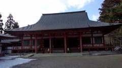 大野裕 公式ブログ/岩手県平泉町 画像1