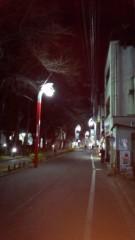 大野裕 公式ブログ/ウルトラマンの街 画像1