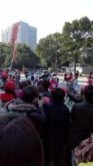 大野裕 公式ブログ/東京マラソン 画像1