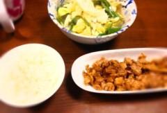 神野菜摘 公式ブログ/晩ご飯\(^o^)/ 画像1