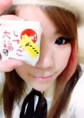 神野菜摘 公式ブログ/いちごのひ\(^o^)/ 画像2