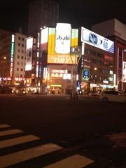 神野菜摘 公式ブログ/12/4〜12/7北海道旅行!\(^o^)/ 画像2