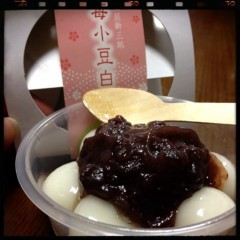 神野菜摘 公式ブログ/たべものうま!\(^o^)/ 画像2