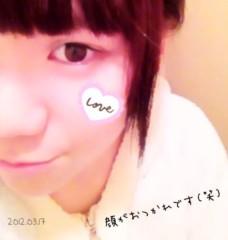 神野菜摘 公式ブログ/おつかれさま\(^o^)/ 画像1