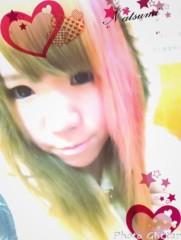 神野菜摘 公式ブログ/ポッキーの日☆ 画像1