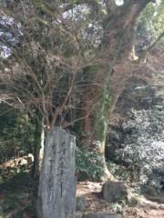 神野菜摘 公式ブログ/太宰府☆05 画像2