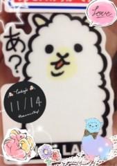 神野菜摘 公式ブログ/あるぱかのもり\(^o^)/ 画像2