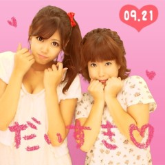 篠原冴美 公式ブログ/(。・ω・。)! 画像1