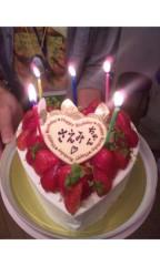篠原冴美 公式ブログ/感謝。 画像2