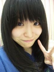 國貞亜花子 公式ブログ/おやすみなさい☆ 画像1