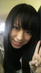 國貞亜花子 公式ブログ/嬉しいな〜 画像1