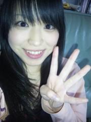 國貞亜花子 公式ブログ/グリーンカップ 画像1
