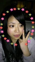 國貞亜花子 公式ブログ/ついに… 画像1