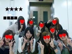 國貞亜花子 公式ブログ/なかよし♪ 画像1