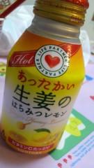 國貞亜花子 公式ブログ/お疲れ様です! 画像1