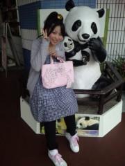 國貞亜花子 公式ブログ/おっは〜! 画像1