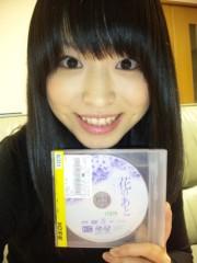 國貞亜花子 公式ブログ/こんばんわ 画像1