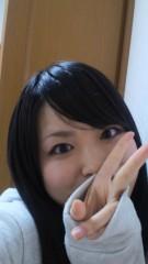 國貞亜花子 公式ブログ/合った〜! 画像1