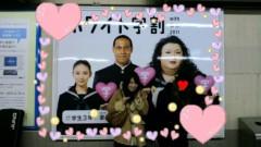 國貞亜花子 公式ブログ/出会った〜! 画像1
