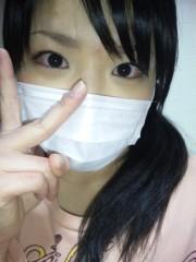 國貞亜花子 公式ブログ/晴れ女! 画像1