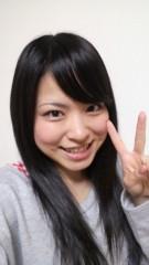 國貞亜花子 公式ブログ/合格しました!!! 画像1