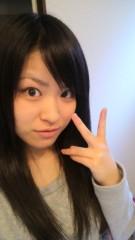 國貞亜花子 公式ブログ/お泊まり☆ 画像1