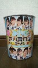國貞亜花子 公式ブログ/白い夏の塩ラーメン 画像1