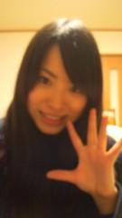 國貞亜花子 公式ブログ/1☆5 画像2