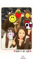 國貞亜花子 公式ブログ/応援してくださる皆さんへ… 画像1