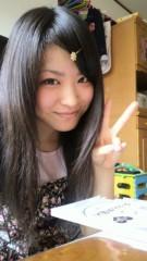 國貞亜花子 公式ブログ/ダーリンは外国人 画像1