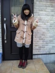 國貞亜花子 公式ブログ/いってき〜ッ! 画像1