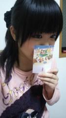 國貞亜花子 公式ブログ/HAPPY! 画像1