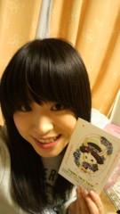 國貞亜花子 公式ブログ/遅くなりましたが… 画像1